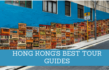 HK Hub Hong Kong's Best Tour Guides