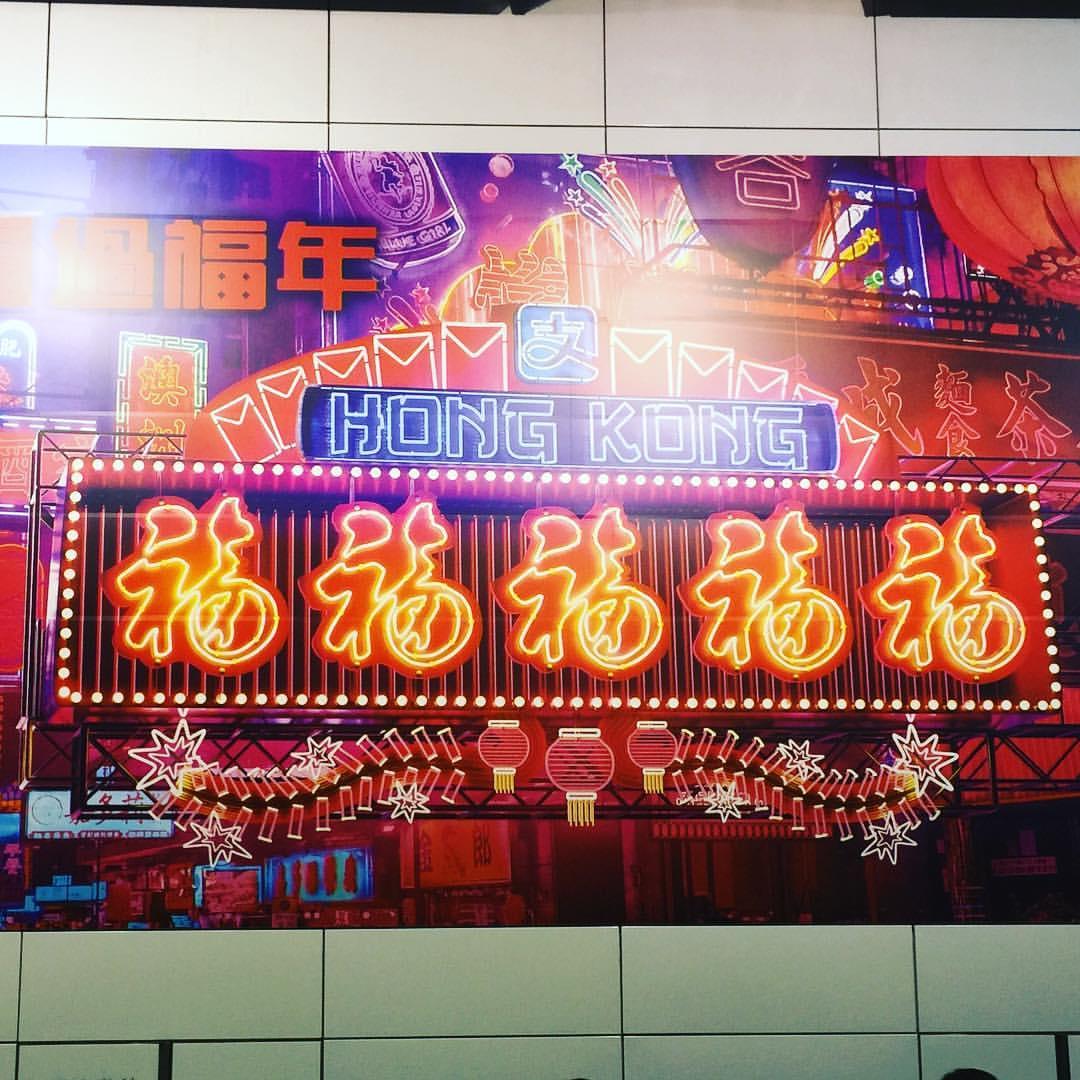 Real Hong Kong Neon Tours