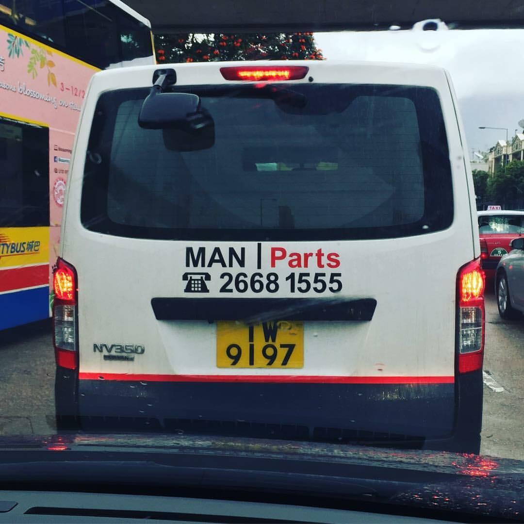 man parts hong kong