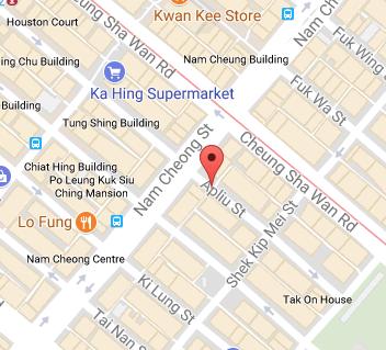 Apliu Street Sham Shui Po